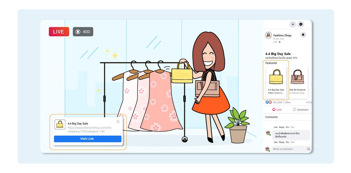 ฝั่งซ้าย คือ Link จาก Live Shoping / ฝั่งขวา คือ Link จาก Feature Link