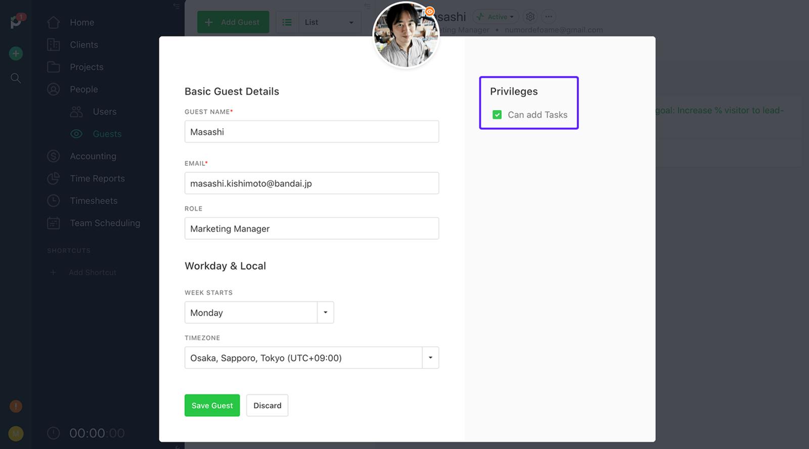 Guest user permissions/guest user priviliges
