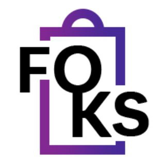 Центр помощи FOKS