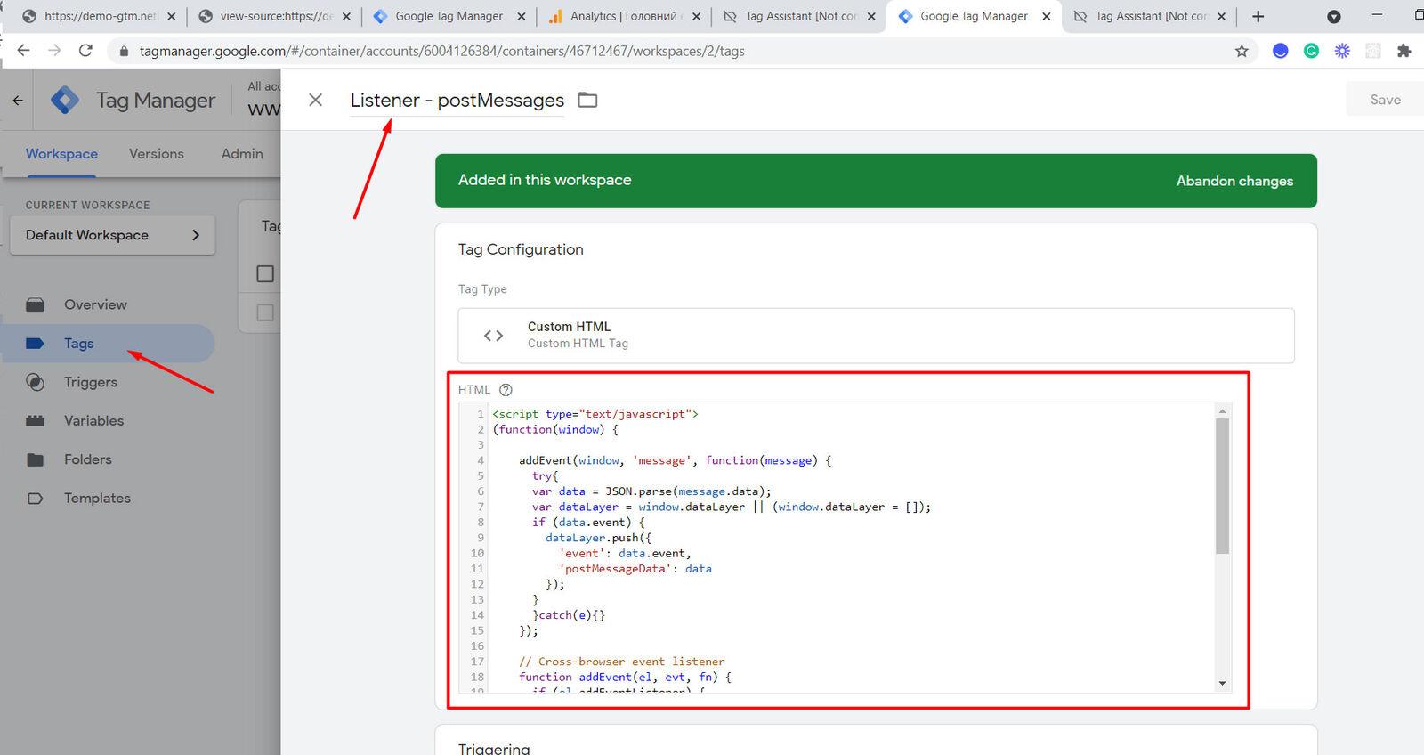 Tags => New => Choose a tag type...=> Custom HTML
