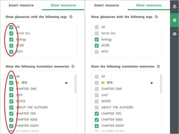 左:所有資源預設為顯示/右:選擇顯示部分資源