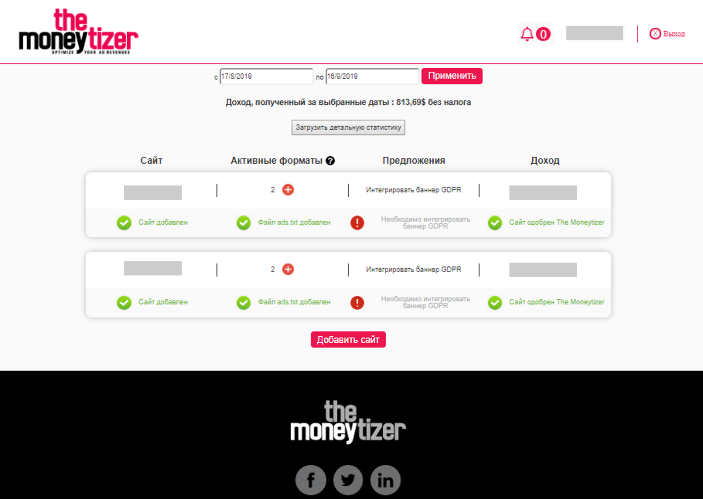The Moneybox - Детализация по сайтам, форматам, датам