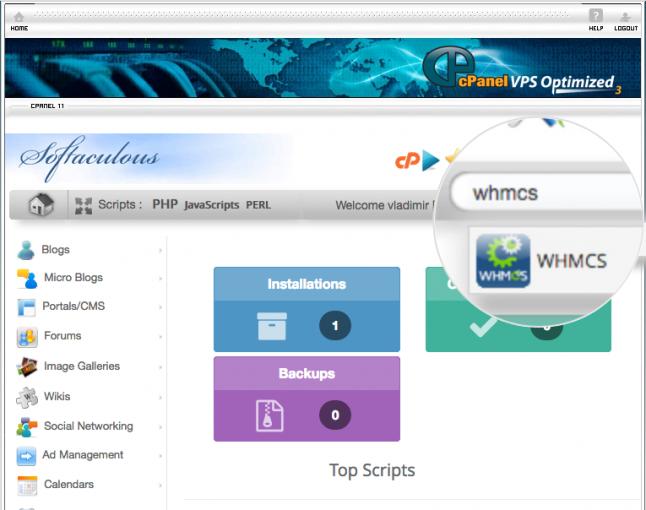 Installing WHMCS through Softaculous 2