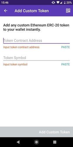 Add Token Screen