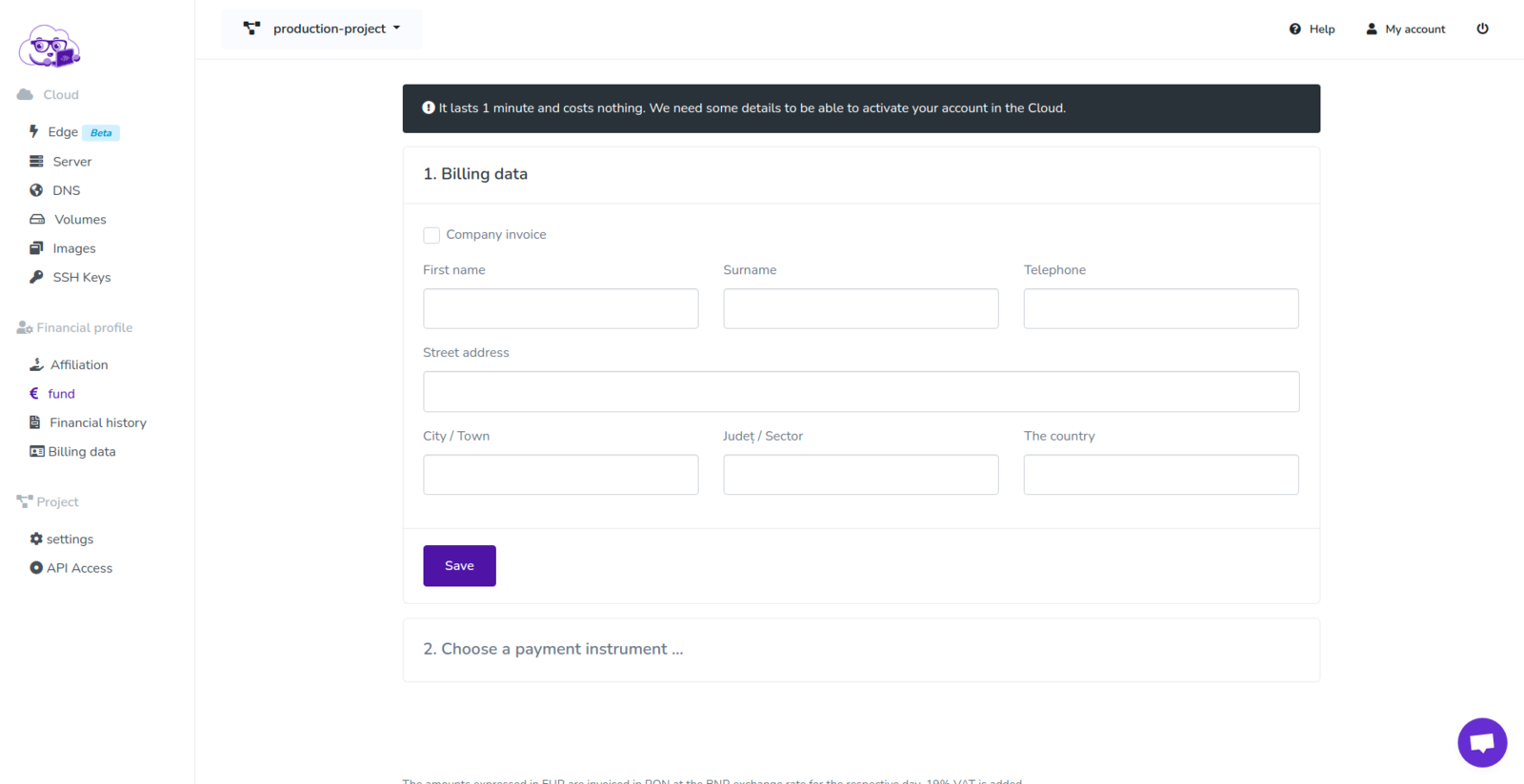 Funds page