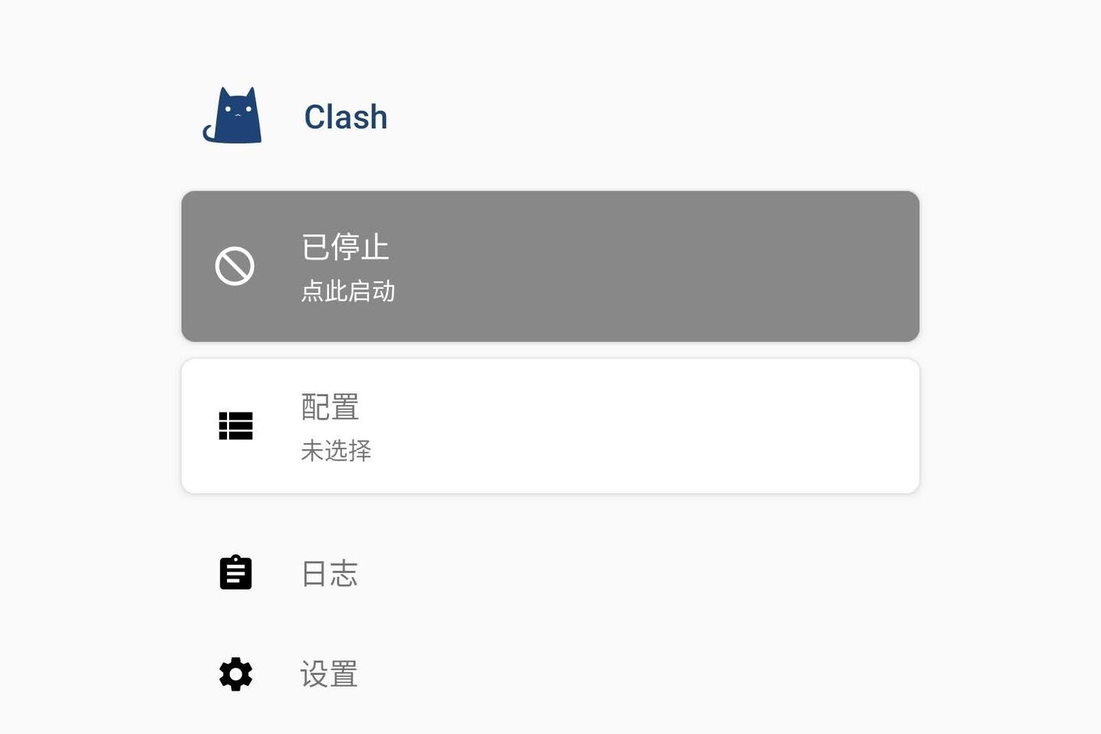 Clash for Android 主页