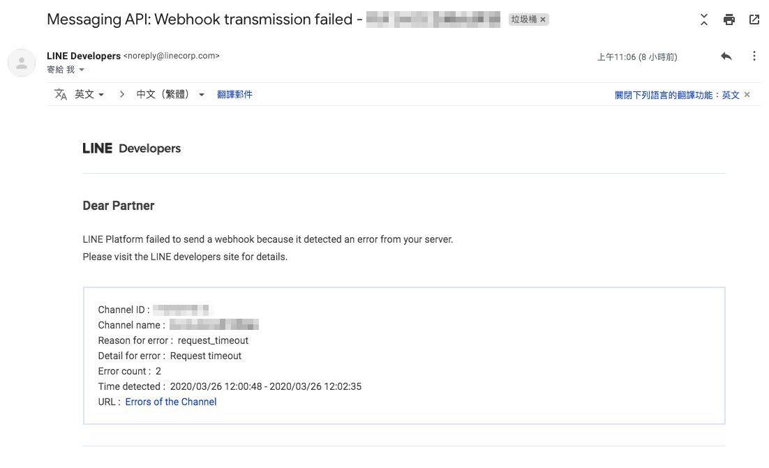 Messaging API: Webhook transmission failed