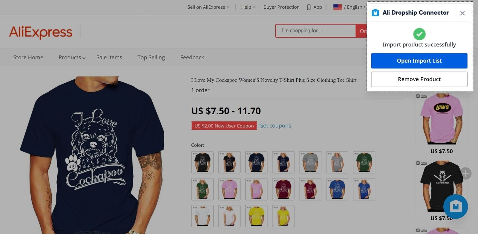 The dialog appears at the screen corner if you import products from product page